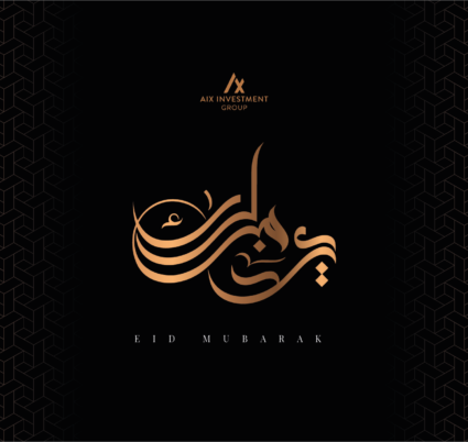 Blessed Eid to you and your family!